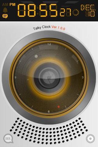 talkin_clock.jpg